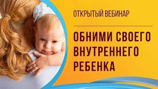 видео Образ счастья: скажите «Нет» запланированному счастью