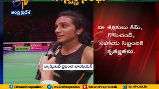 'Proud Indian' PV Sindhu Dedicates BWF World Championships Gold | to Mother on Birthday