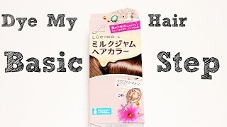 Repeat youtube video ♡dye my hair basic step♡ 自分で髪を染める 基本ステップ