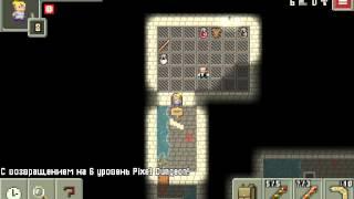 """Remixe Pixel Dungeon Huntress #2 - """"Легкие"""" Скелеты"""
