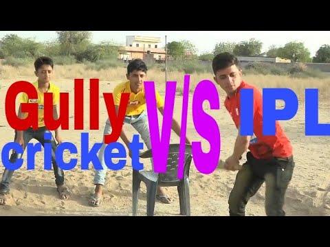 IPL v\s gully cricket | Pawan Sharma