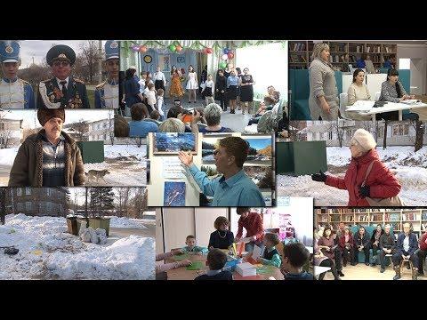 Наши Новости Байкальск 31.01.2020