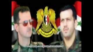 خلي إيدك بإيدي صور الدكتور بشار الأسد و ماهر الأسد.F \u0026 S