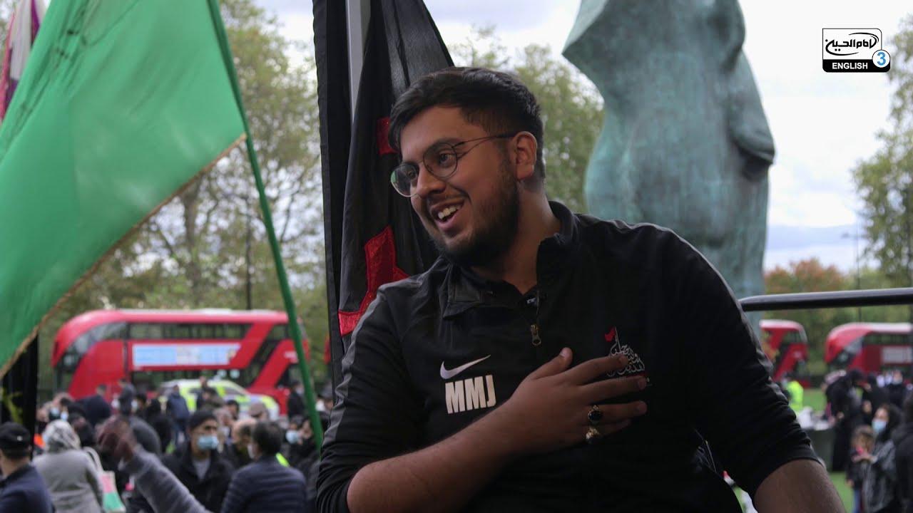 Muntazir Jaffer – London Arbaeen March 2020