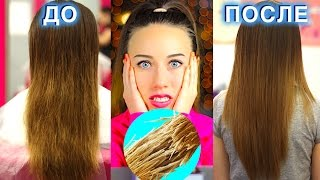 видео Уход за кератиновыми волосами маски