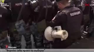 Провокации в Москве. Атака на полицию