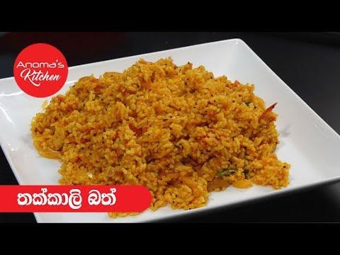 Anoma S Kitchen Vegetable Chop Suey