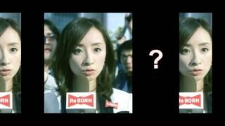 出演者:吉高由里子 西尾由佳理 篇 名:「クルマに名前」篇 #2 30s 商品...