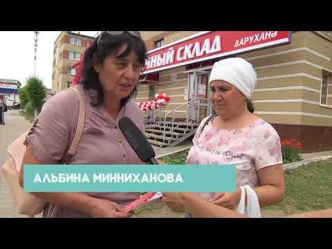 Вести Менделеевск Выпуск 137 14.07.18