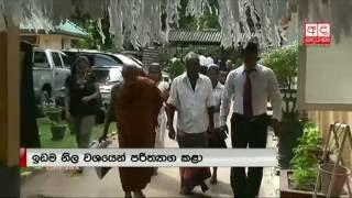 Man donates 3 acres of land to victms of Aranayake landslide