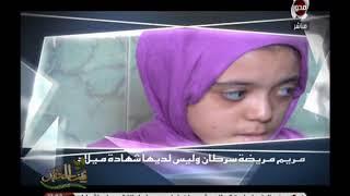 بيت الخير - حلقة الخميس 7 يونيو 2018 .. مع