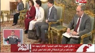 بالفيديو.. أستاذ علوم سياسية: مصر لا تحتاج لشهادة حسن سير وسلوك من أحد