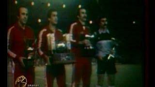 1981 - Tournament in Madrid