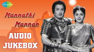Listen to the tracks of the Tamil movie Mannadhi Mannan, directed M. Natesan with MGR, Anjali Devi and Padmini in lead roles. Tracks: 00:00 - Aadadha ...