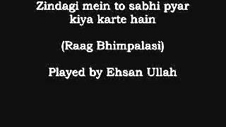 Zindagi mein to sabhi pyar kiya karte hain (Instrumental)