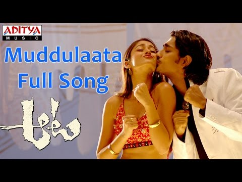 Muddulaata Full Song  Aata Telugu Movie  Siddharth, Iliyana
