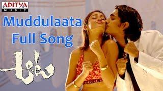 Muddulaata Full Song || Aata Telugu Movie || Siddharth, Iliyana