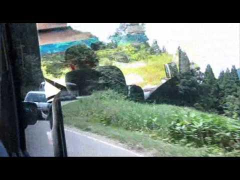 metal box in dub. japan tour bus