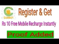 Cubber App : Register & Get Rs 10 Free Mobile Recharge Instantly – Proof Added