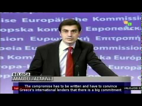 Greece has to guarantee the payment of its debt
