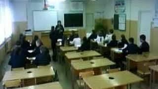 Урок химии в 8 классе по  теме