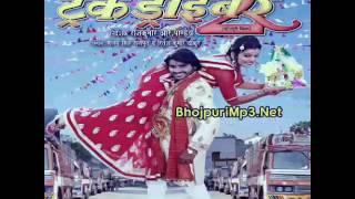 "truck driver 2 bhojpuri movie song || Na Laali Na Paudar || pradeep r pandey""chintu""|| ritesh pandey"
