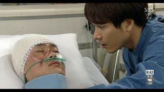 박형준, 정성환에 이야기 해주다 사망 @나만의 당신 11회