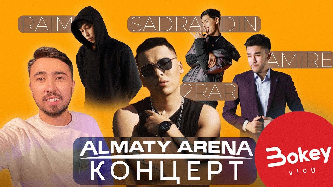 Download Үлкен концерт: 2Rar, Qanay, Raim, Amre, AlZaBi, Sadraddin, Kadyrbayev және Damelya Sw | Bokey Vlog