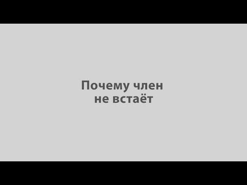 Данил Деличев Как вернуть мужа в семью Как вернуть мужа