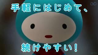 明治安田生命 カフェ かわいいキャラダンスCM 4 アニメ 邦楽曲 氣志團 O...