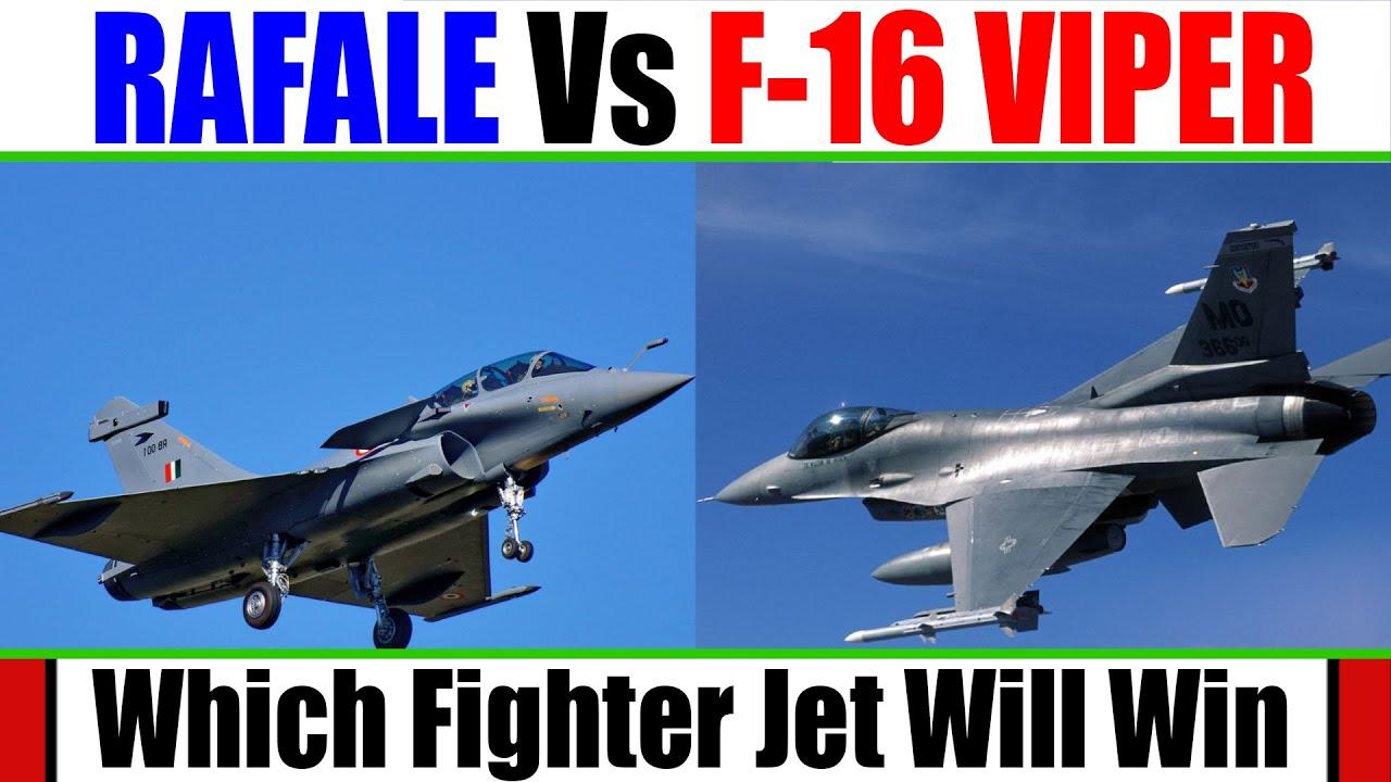 Rafale Vs F-16 Viper I राफेल और F-16 वाइपर में कौन है बेहतर I Which Fighter Jet Will Win