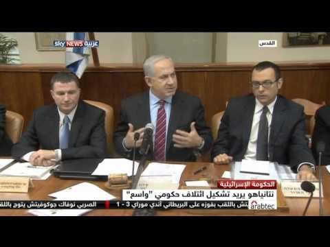 Sky News Arabia, EGYPT SITUATION,  28 JAN 2013