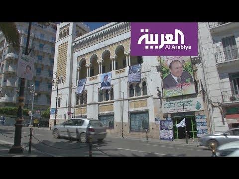 الجزائر.. المعارضة ورهان المرشح التوافقي  - نشر قبل 6 ساعة