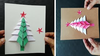 Quick and easy X mas card for kids   paper Hand craft   only 2 mint