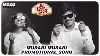 Murari Murari Promotional Song Vajra Kavachadhara Govinda Saptagiri Arun Pawar Bulganin
