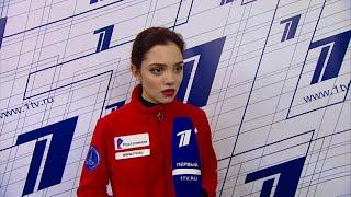 Евгения Медведева - о новой произвольной программе, поддержке тренера и подготовке к соревнованиям
