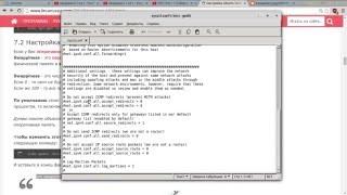 видео SWAP - как создать, подключить, очистить и отключить файл подкачки в Linux, Debian, Ubuntu