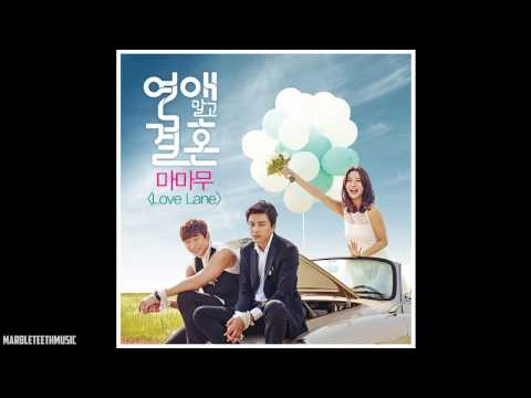 Love lane marriage not hookup ost