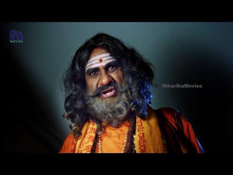 Calling Bell Dialogue Trailer || Ravi Varma, Vriti Khanna, Panna Royal