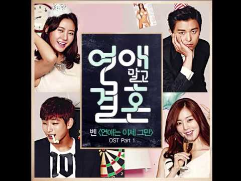 Marriage not dating ost full