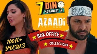 Shocking Figures for Azaadi Box Office Collections and 7 din mohabbat in  Collections