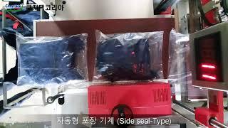 자동 포장기계 비닐 포장