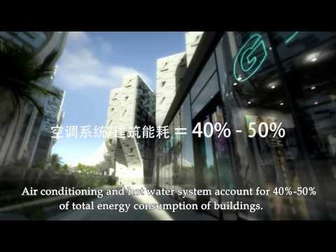 WWF Climate Solver China Awards 2013: Qiuke Heat source tower heat pump