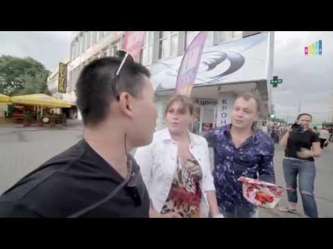 Видео: Народный Махор. Собираем деньги 5