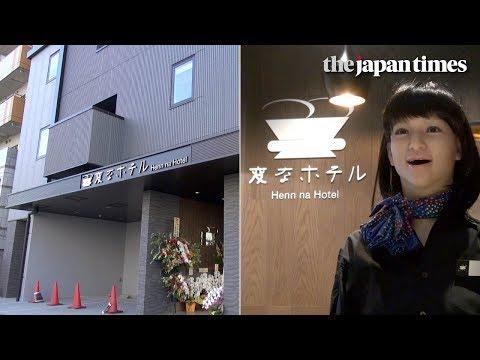Visiting Henn na Hotel Tokyo Ginza, a hotel run by robots