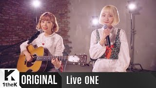 Video Live ONE(라이브원): Bolbbalgan4(볼빨간사춘기) _ Some(썸 탈꺼야) download MP3, 3GP, MP4, WEBM, AVI, FLV Agustus 2018