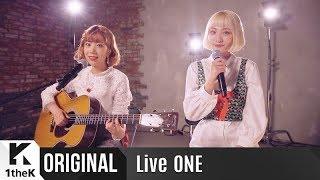 Download Live ONE(라이브원): Bolbbalgan4(볼빨간사춘기) _ Some(썸 탈꺼야)