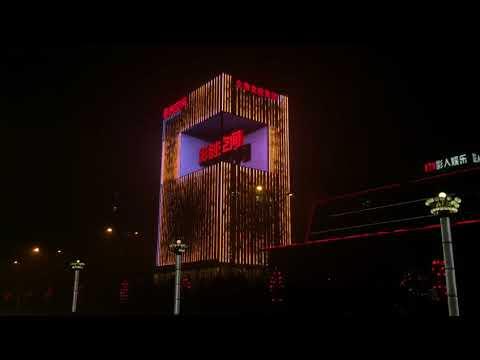 Shadow Creation Space   Beijing, China