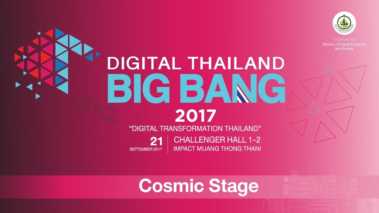 Digital Thailand Big Bang 2017  21-9-60  Cosmic Stage