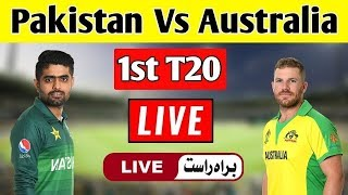 PTV Sports Live Streaming PAKISTAN Vs AUSTRALIA Live Mach live score and commentary